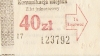 Bilet MPK Poznań za 40 zł