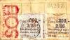 Bilet miesięczny z 1986 roku.