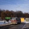 Autosan H9-21 #POZ84WF TRANS-REGION
