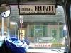 Autosan H9 #WWG 0978